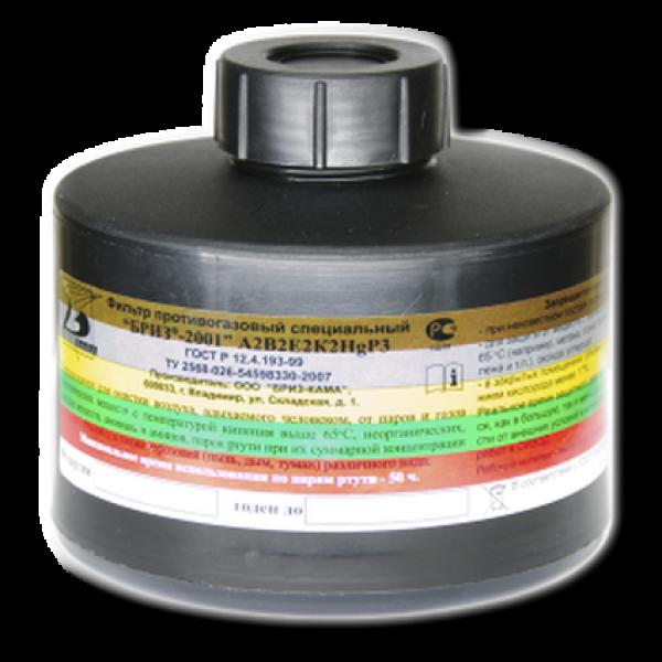 Фильтр для противогаза А2В2Е2К2Hg3D
