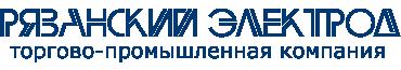ООО ТПК Рязанский  Электрод
